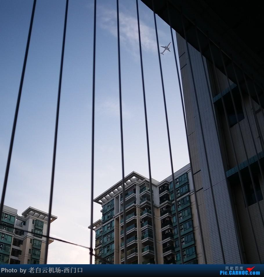 [原创]我的拍飞机心情(广州) AIRBUS A320-200 不明 中国广东省广州市荔湾区西门口广场上空