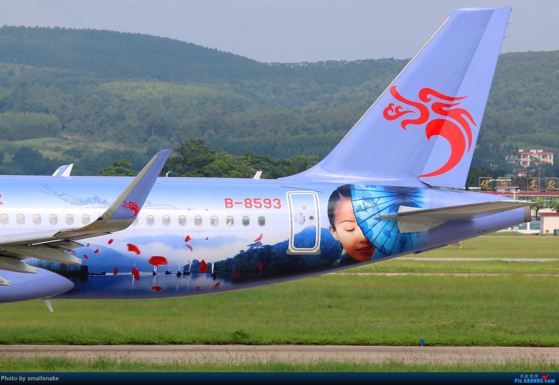 Re:[原创]长龙航空诗画浙江彩绘首降NNG... AIRBUS A320-200 B-8593 南宁吴圩国际机场