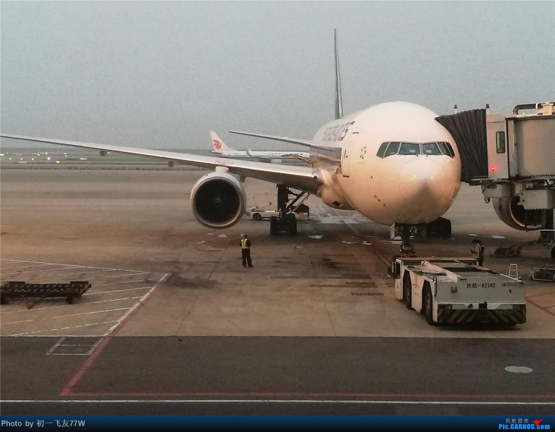 Re:[原创]蒙特利尔到海口,中转上海浦东 BOEING 777-300ER