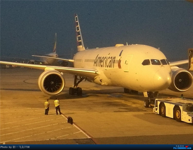 Re:[原创]蒙特利尔到海口,中转上海浦东 AIRBUS A380-800