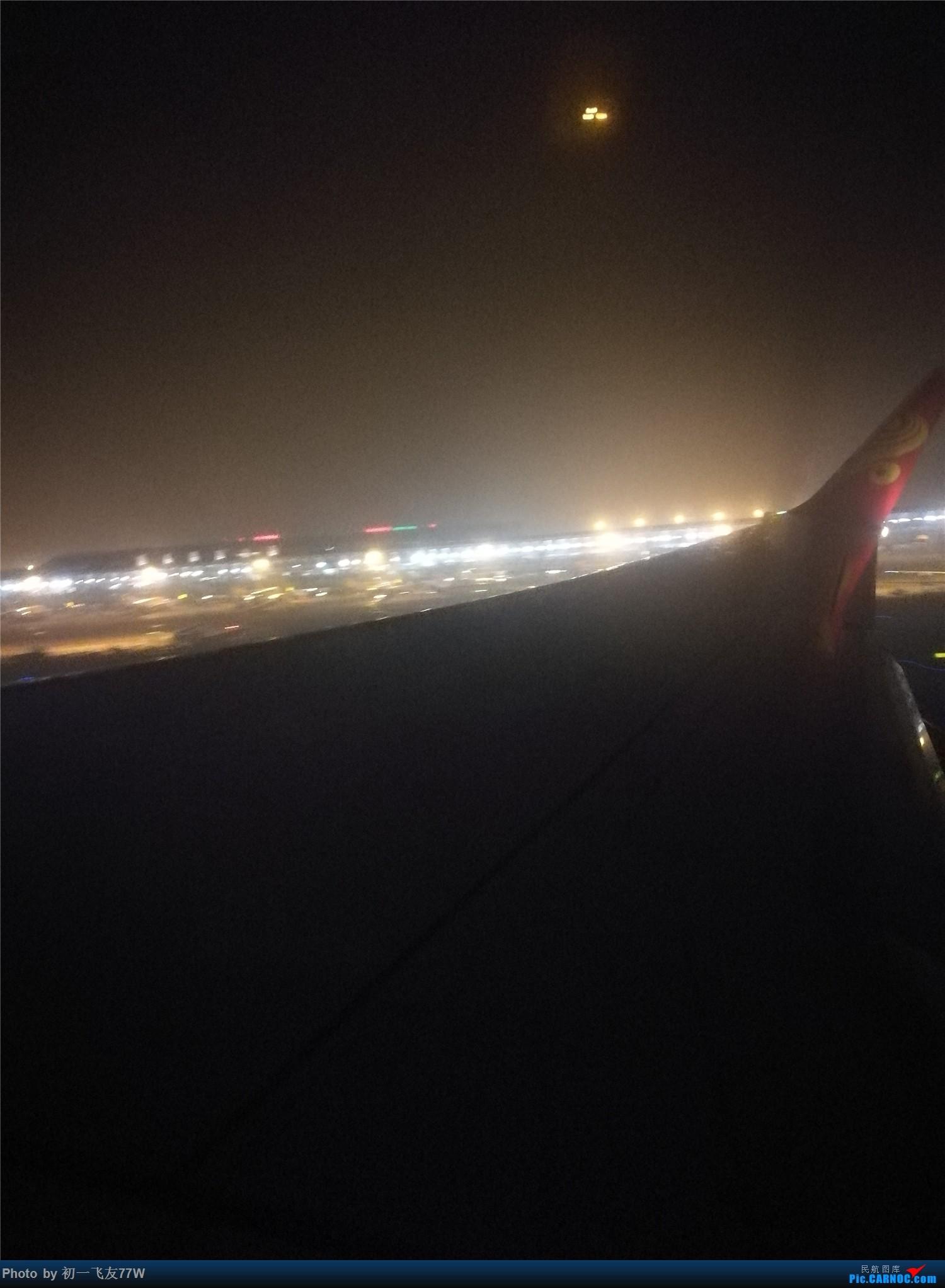 Re:[原创]蒙特利尔到海口,中转上海浦东 B737-800