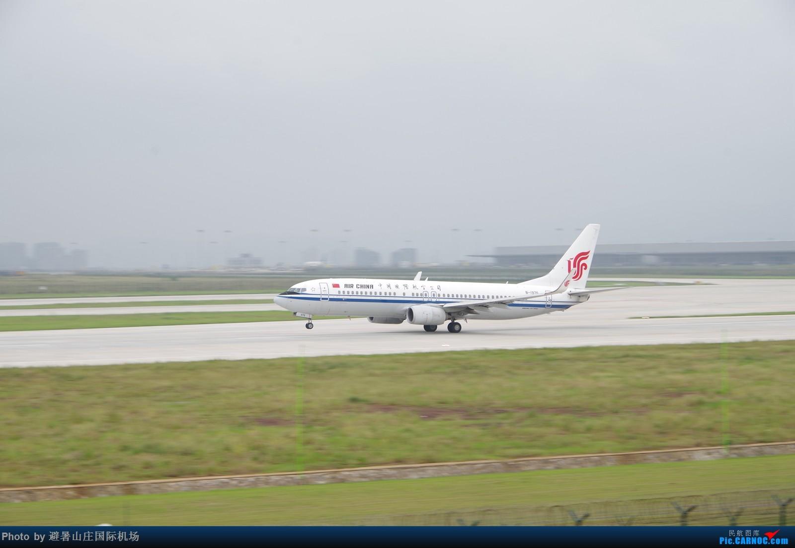 Re:CKG三跑神仙位首战 BOEING 737-800 B-1976 中国重庆江北国际机场