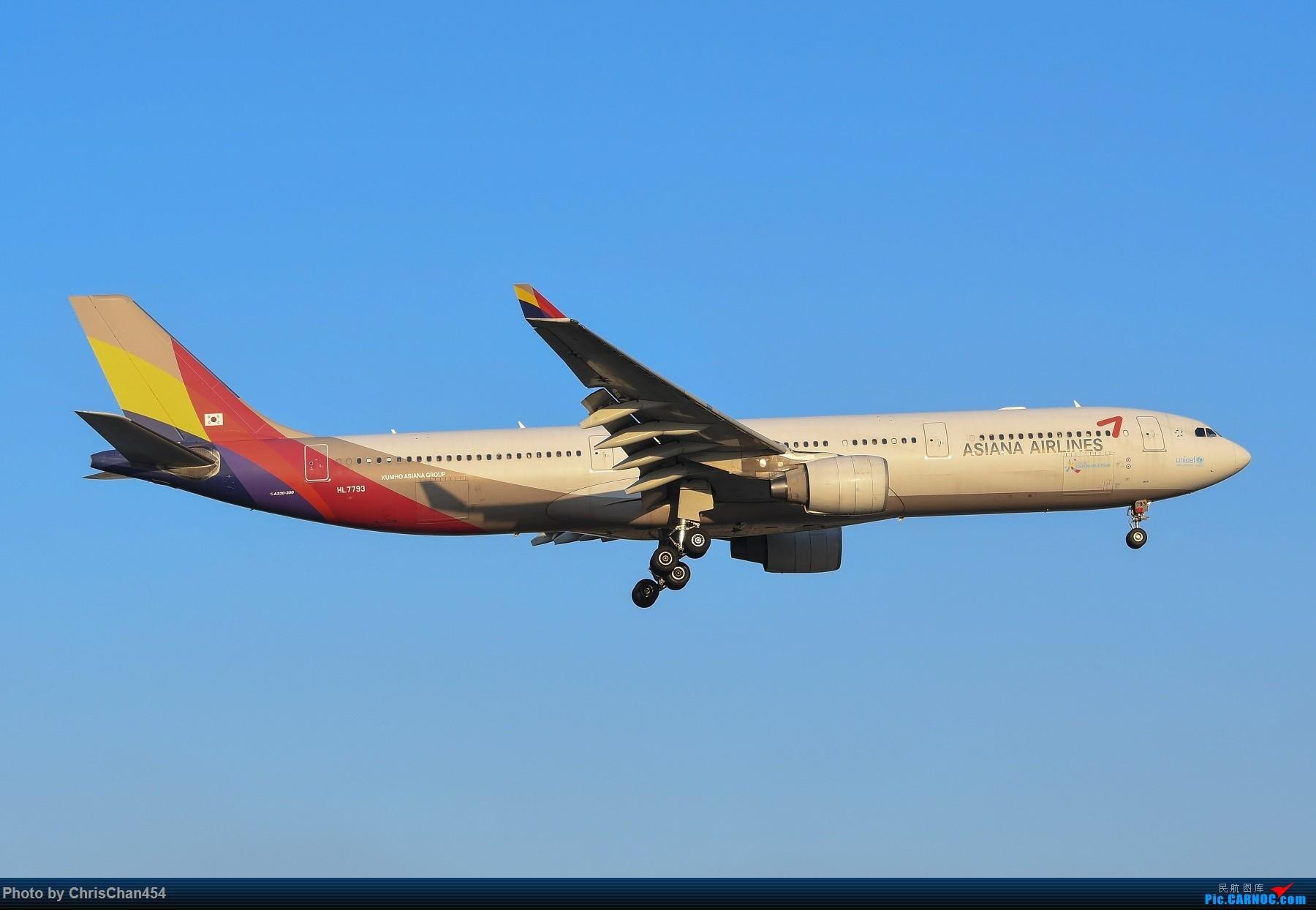 Re:[原创]国庆虹桥,终于拍到2447! AIRBUS A330-300 HL7793 中国上海虹桥国际机场