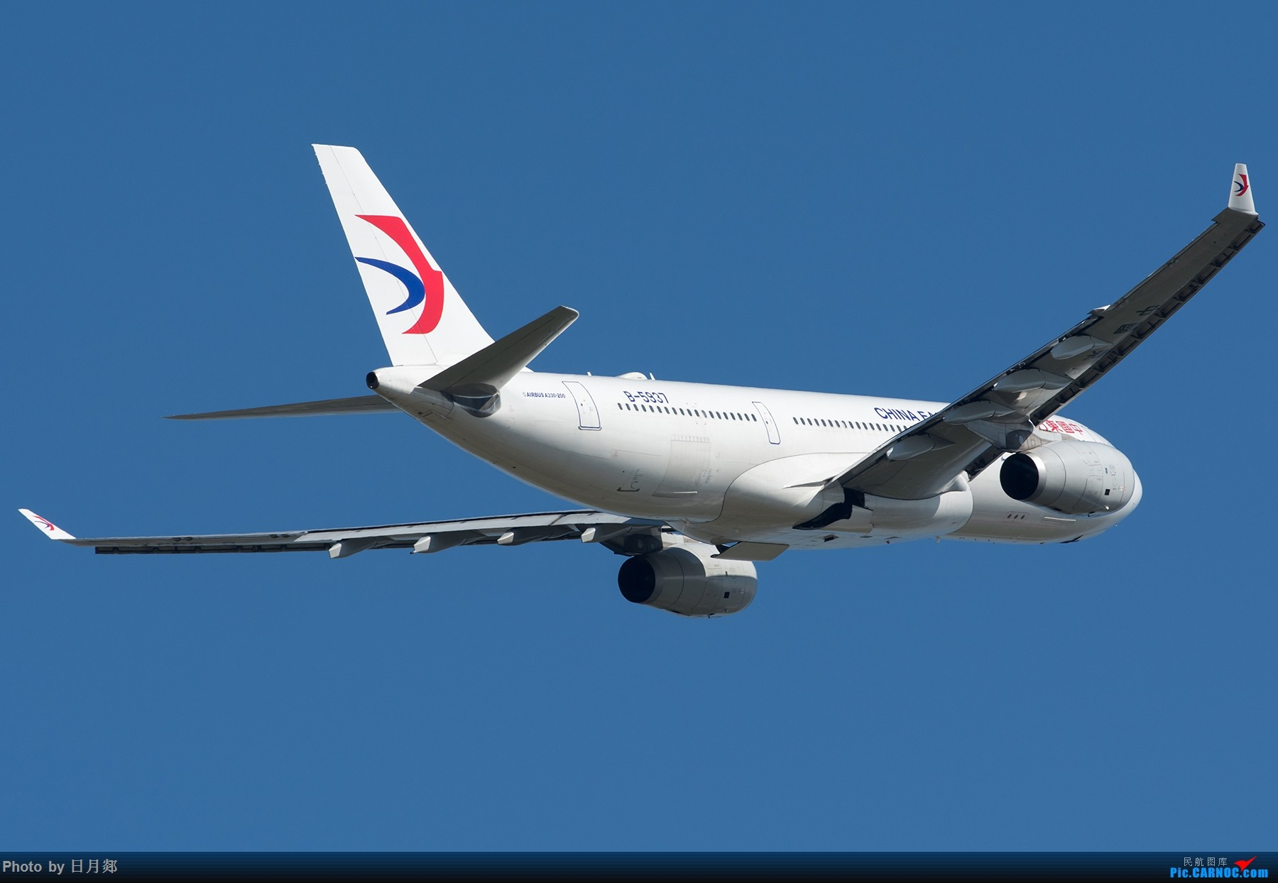 Re:[原创]能发贴了,来个PVG 起飞重型一组 AIRBUS A330-200 B-5937 中国上海浦东国际机场
