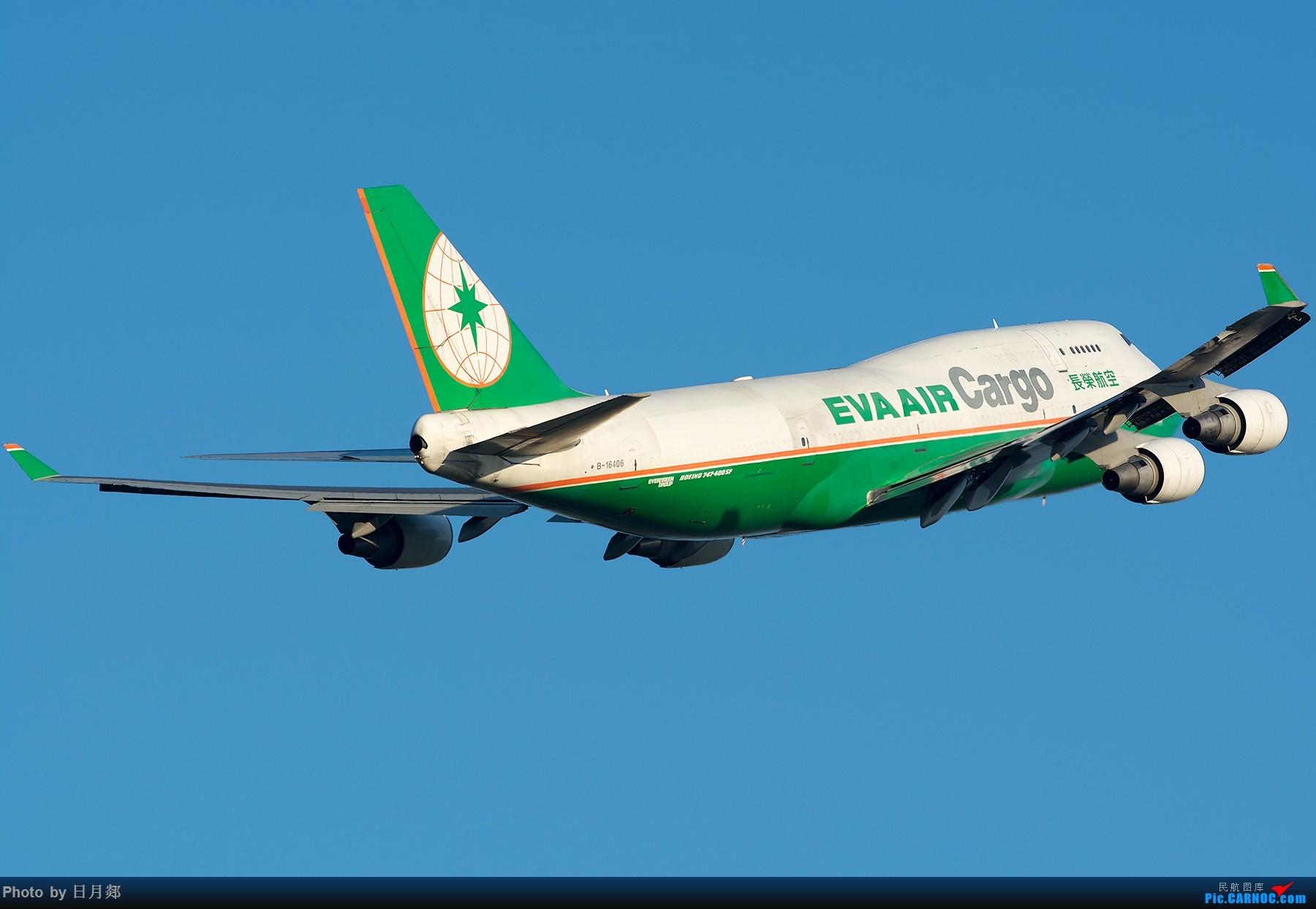 Re:[原创]能发贴了,来个PVG 起飞重型一组 BOEING 747-400 B-16406 中国上海浦东国际机场