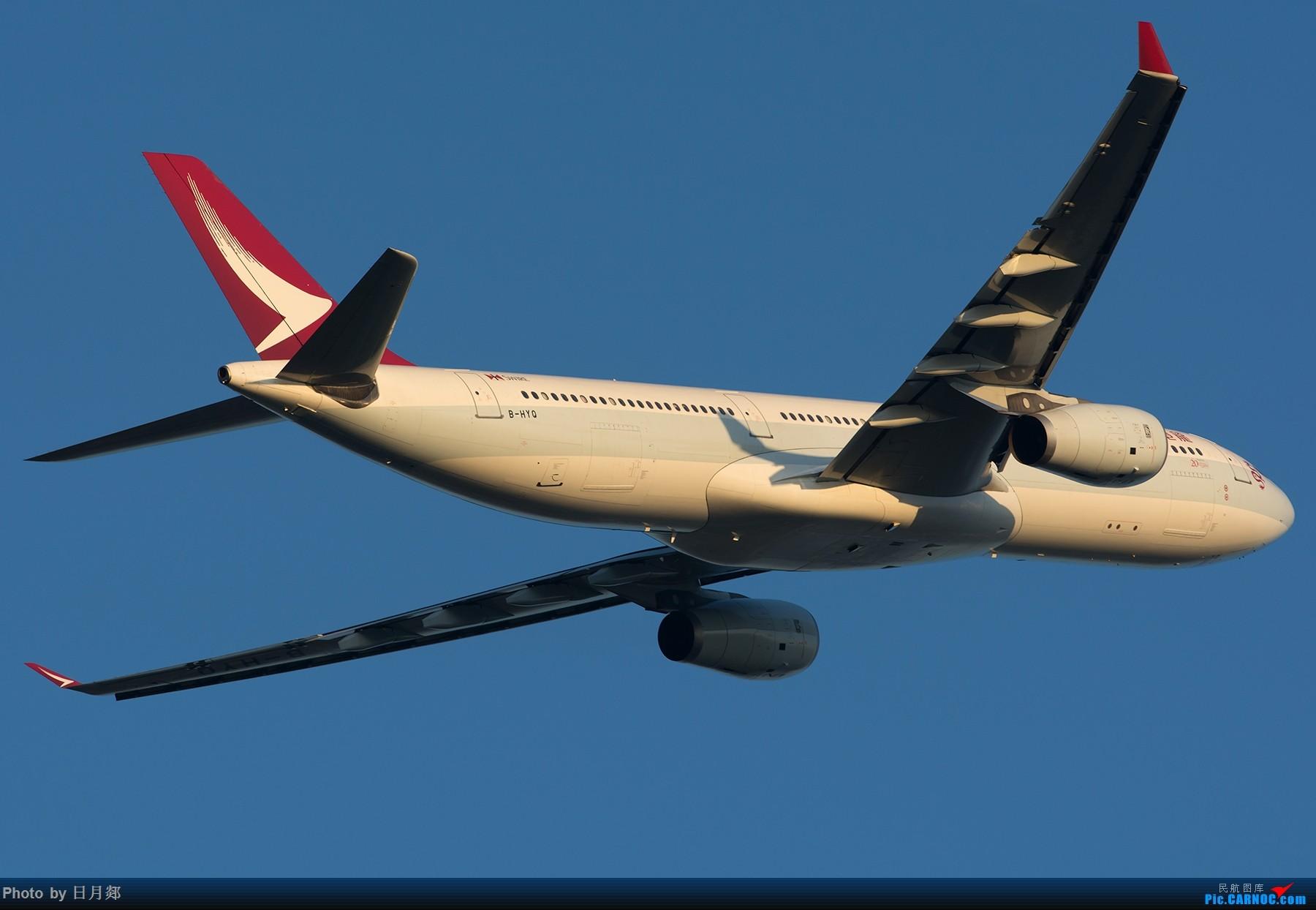 Re:[原创]能发贴了,来个PVG 起飞重型一组 AIRBUS A330-300 B-HYQ 中国上海浦东国际机场