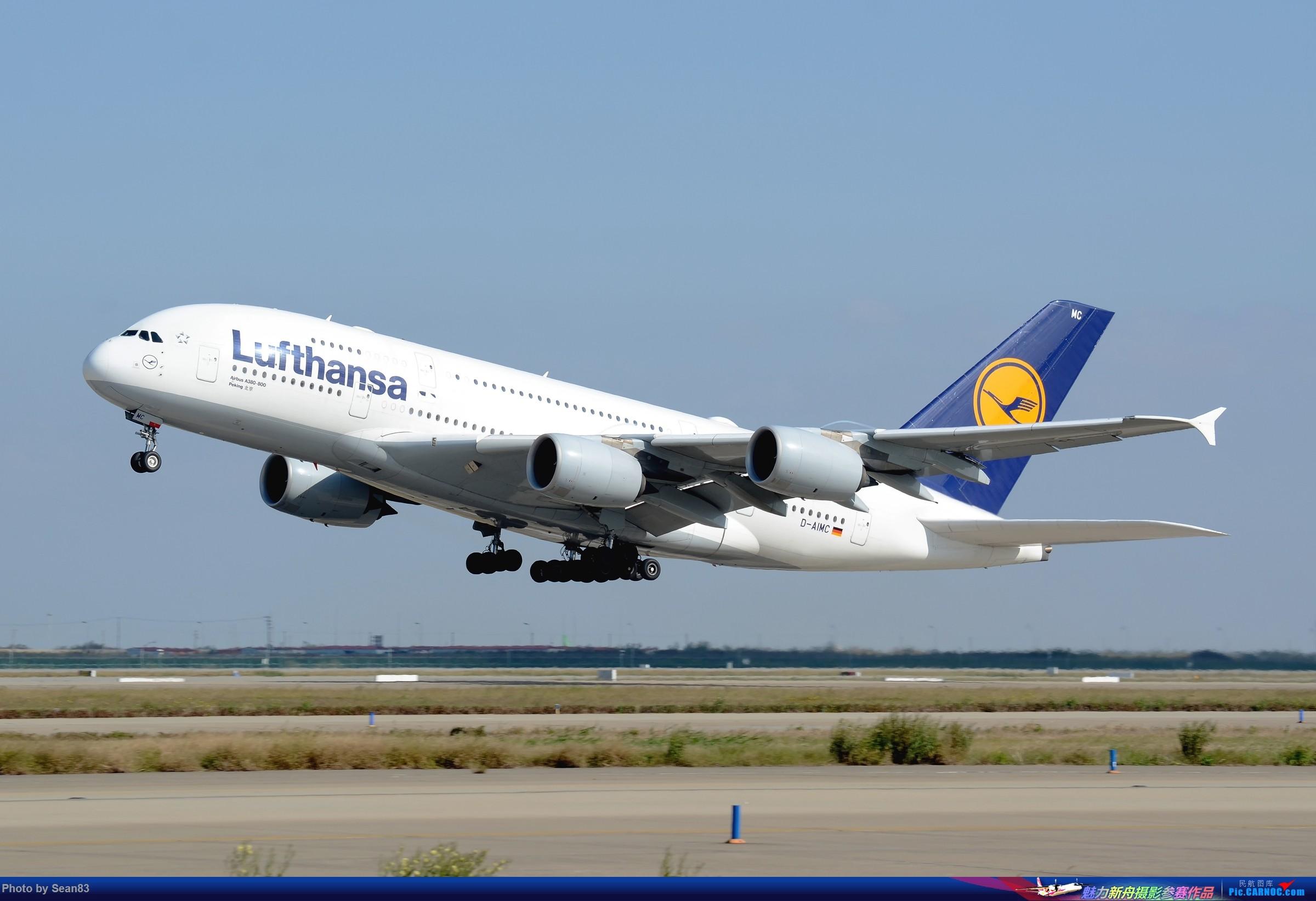 [原创](2400*1600)汉莎380 北京号 AIRBUS A380-800 D-AIMC 上海浦东国际机场