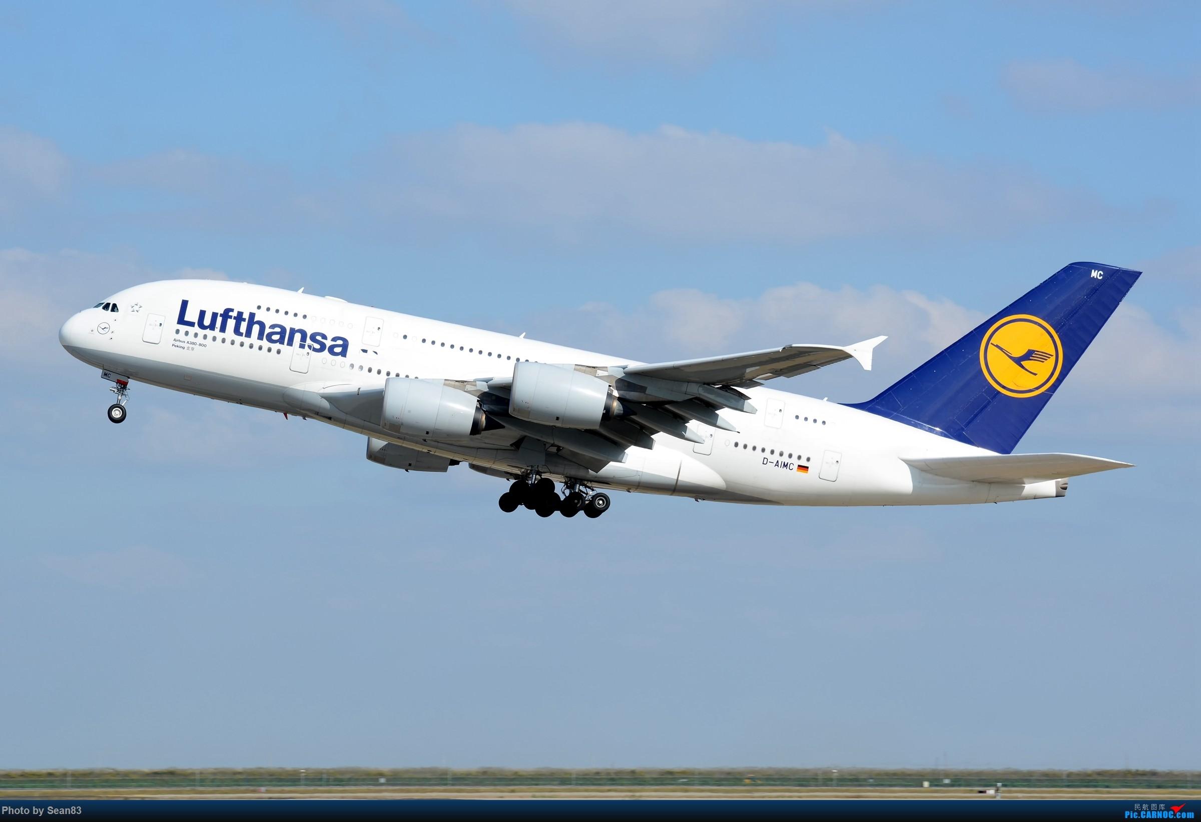 Re:[原创](2400*1600)汉莎380 北京号 AIRBUS A380-800 D-AIMC 上海浦东国际机场