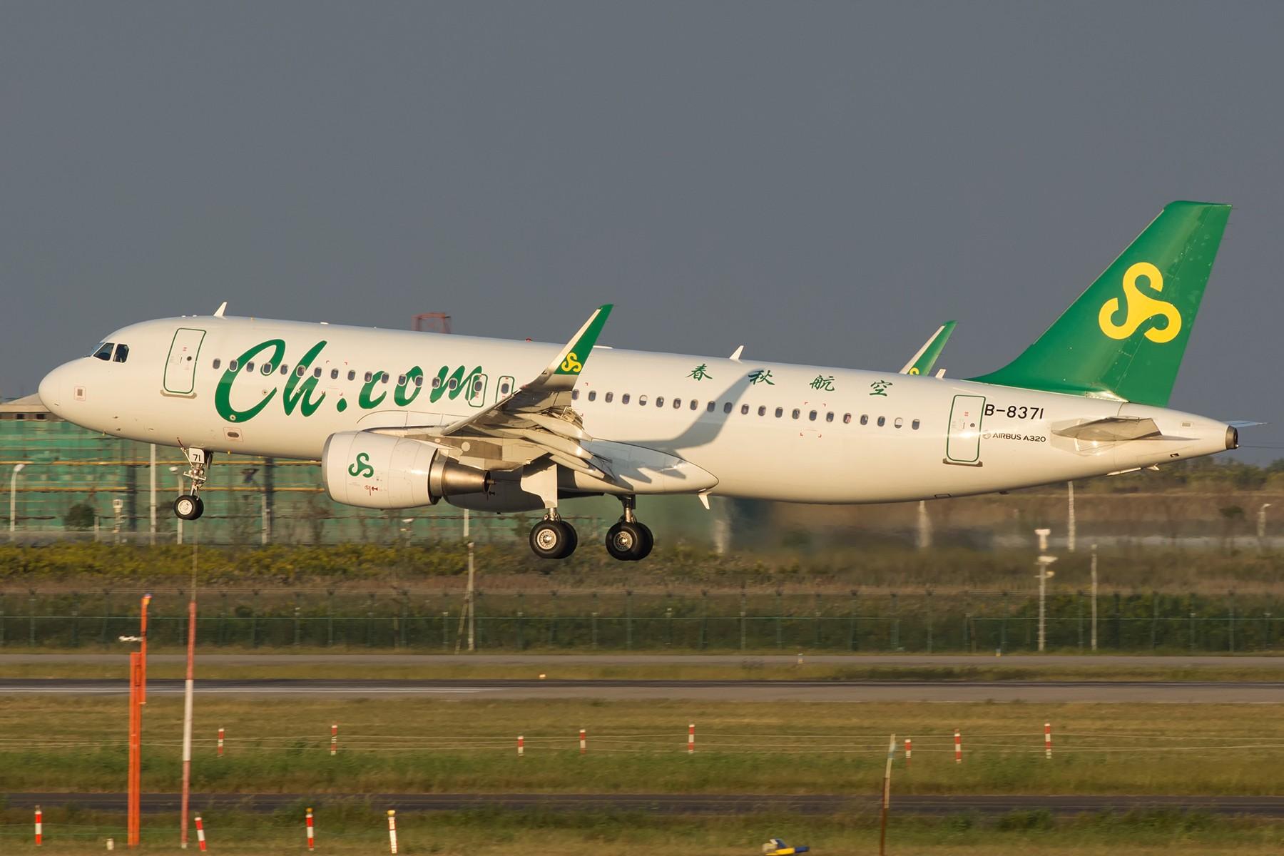 Re:[原创]【PVG】夕阳无限好,只是近黄昏 AIRBUS A320-200 B-8371 中国上海浦东国际机场