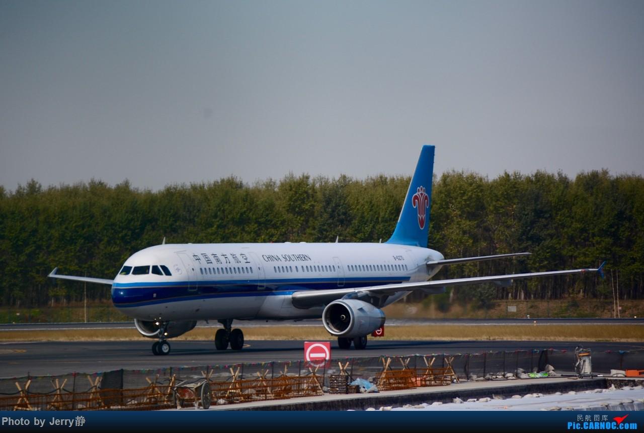 Re:[原创][SHE]沈阳桃仙机场,2017年国庆后拍机 AIRBUS A321-200 B-6270
