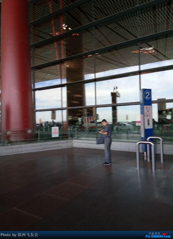 Re:[原创]逐梦之行―白令海峡上看日出,第一次乘坐空客的A330-300客机,第三次北美之行,深度探索中国飞加拿大航线上的服务[中国国际航空公司执飞]    中国北京首都国际机场