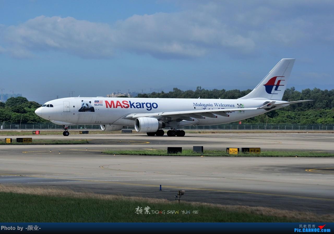 Re:2011-2017我的打灰机心情[广州] AIRBUS A330-200 9M-MUD 中国广州白云国际机场