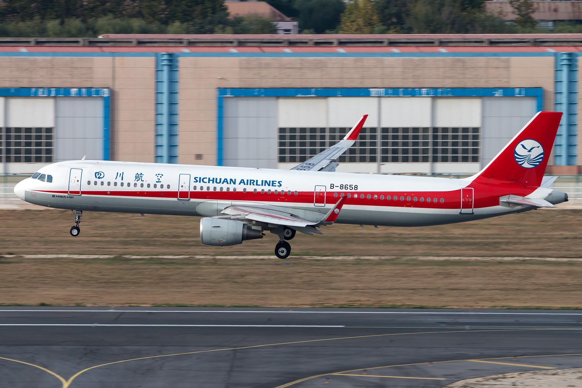 [原创]川农特技飞行表演队 1920*1280 AIRBUS A321-200 B-8658 中国大连国际机场