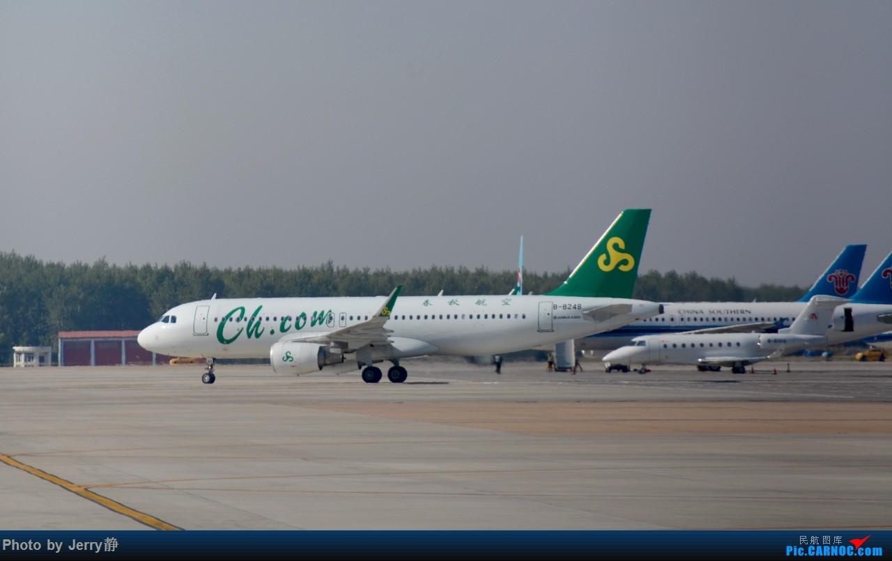 Re:[原创][SHE]沈阳桃仙机场,2017年国庆后拍机 AIRBUS A320-200 B-8248