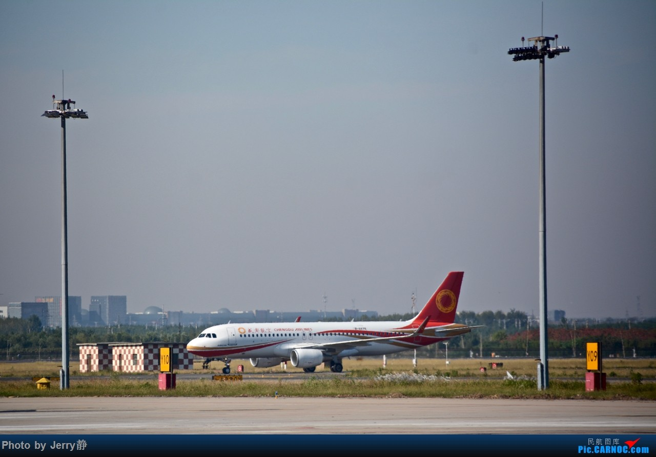 Re:[原创][SHE]沈阳桃仙机场,2017年国庆后拍机 AIRBUS A320-200 B-8876