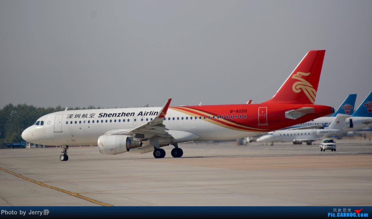 Re:[原创][SHE]沈阳桃仙机场,2017年国庆后拍机 AIRBUS A320-200 B-8220