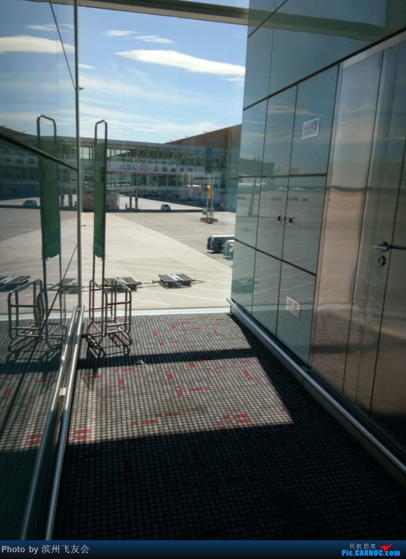 Re:[原创]逐梦之行―白令海峡上看日出,第一次乘坐空客的A330-300客机,第三次北美之行,深度探索中国飞加拿大航线上的服务[中国国际航空公司执飞]     飞友