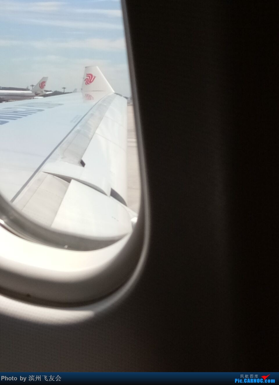 Re:[原创]逐梦之行―白令海峡上看日出,第一次乘坐空客的A330-300客机,第三次北美之行,深度探索中国飞加拿大航线上的服务[中国国际航空公司执飞] BOEING 777-200 B-2061