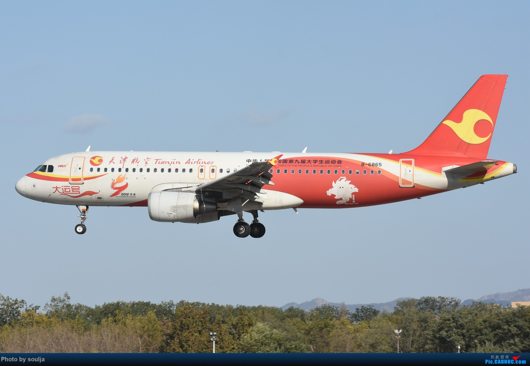 Re:[原创]TAO蹲35,见证首航用途牛首航悉尼 AIRBUS A320-200 B-6865 中国青岛流亭国际机场