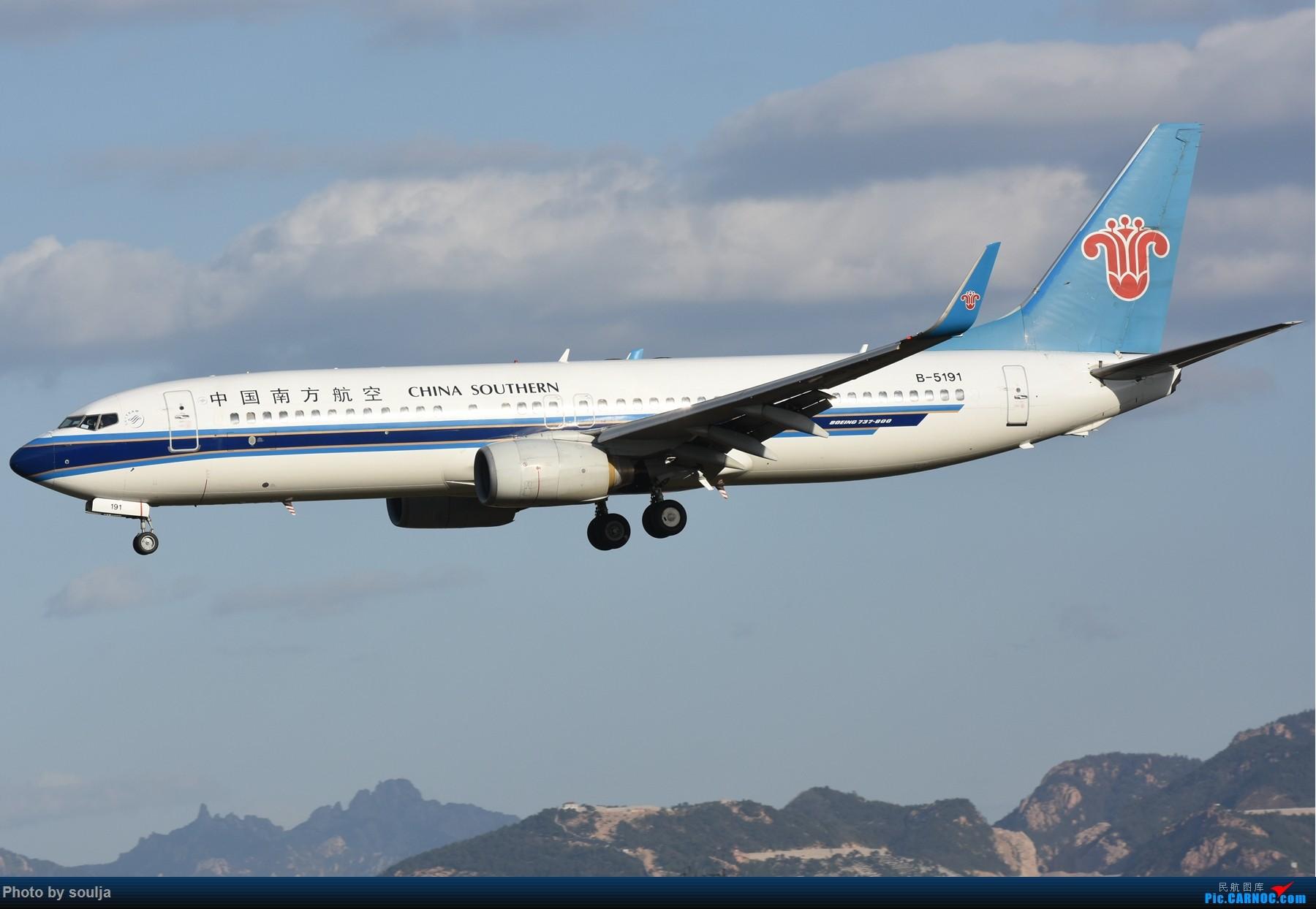 Re:[原创]TAO蹲35,见证首航用途牛首航悉尼 BOEING 737-800 B-5191 中国青岛流亭国际机场