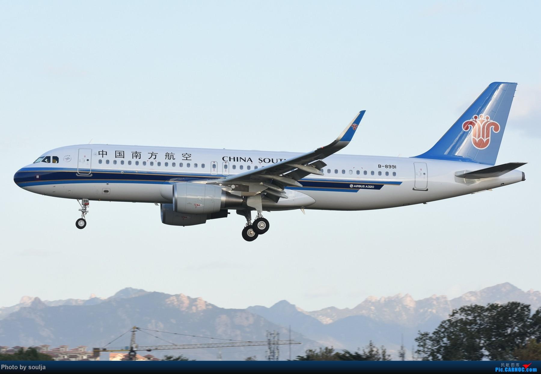 Re:[原创]TAO蹲35,见证首航用途牛首航悉尼 AIRBUS A320-200 B-8991 中国青岛流亭国际机场