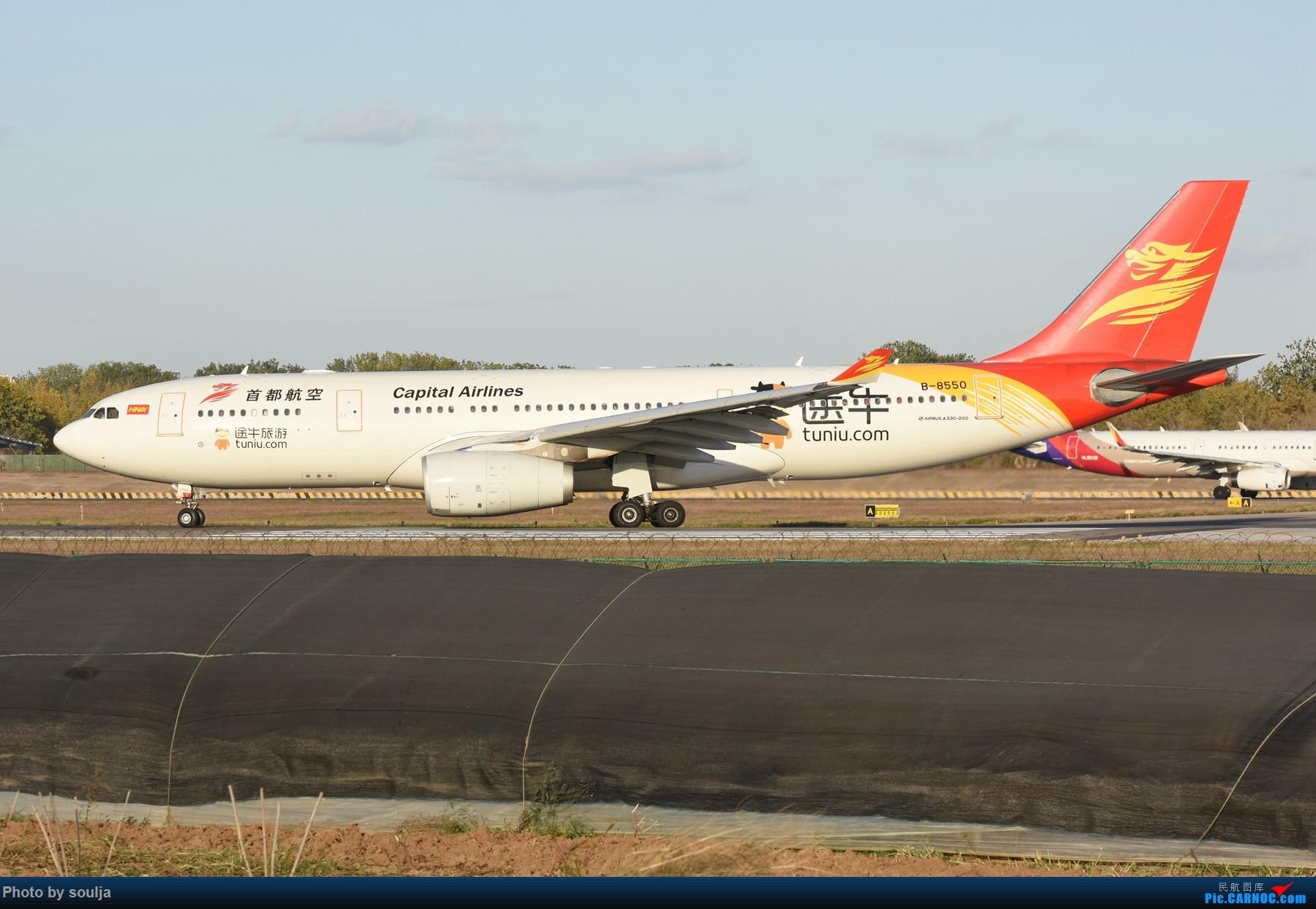 Re:[原创]TAO蹲35,见证首航用途牛首航悉尼 AIRBUS A330-200 B-8550 中国青岛流亭国际机场