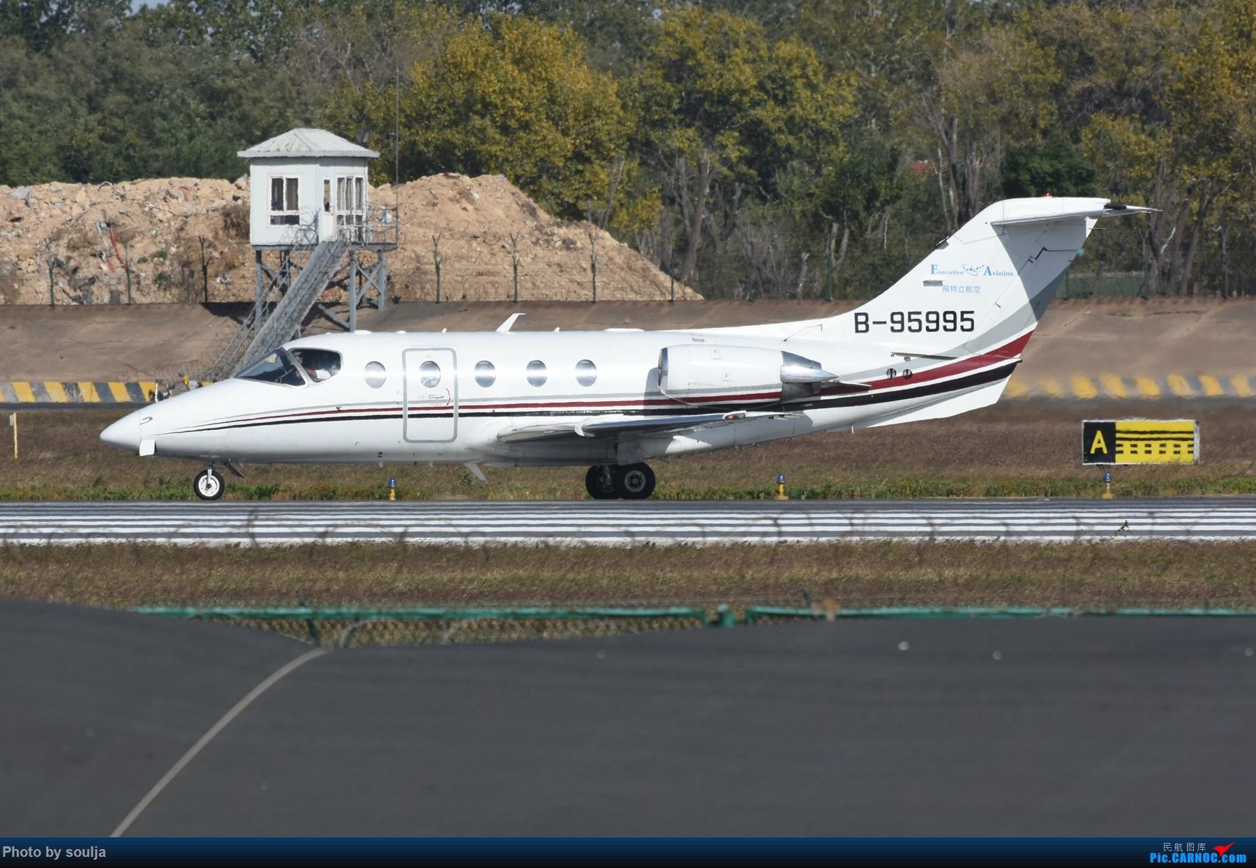 Re:[原创]TAO蹲35,见证首航用途牛首航悉尼 布吉岛  中国青岛流亭国际机场