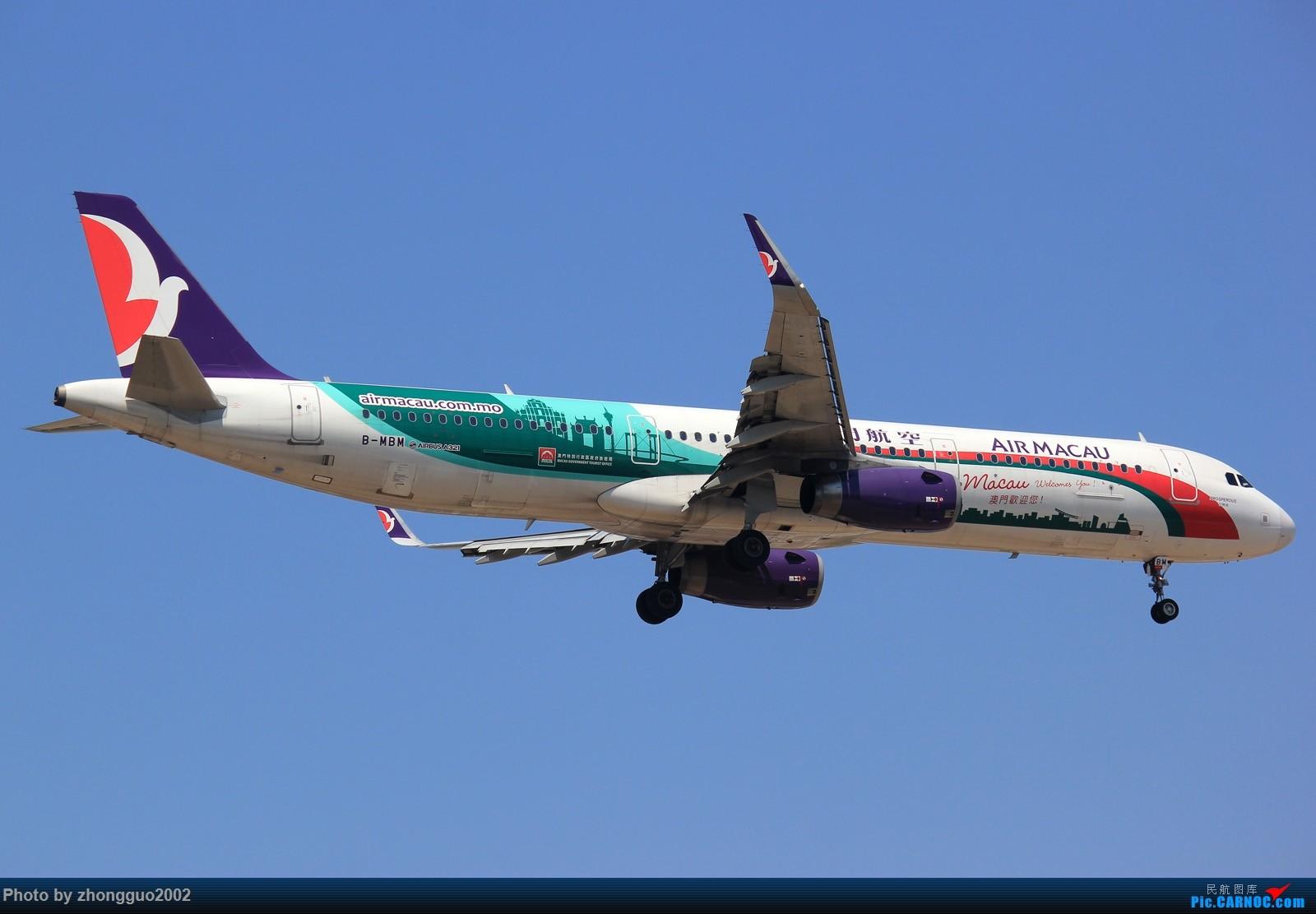 Re:[原创]怀念北京这个夏天 AIRBUS A321-200 B-MBM 中国北京首都国际机场