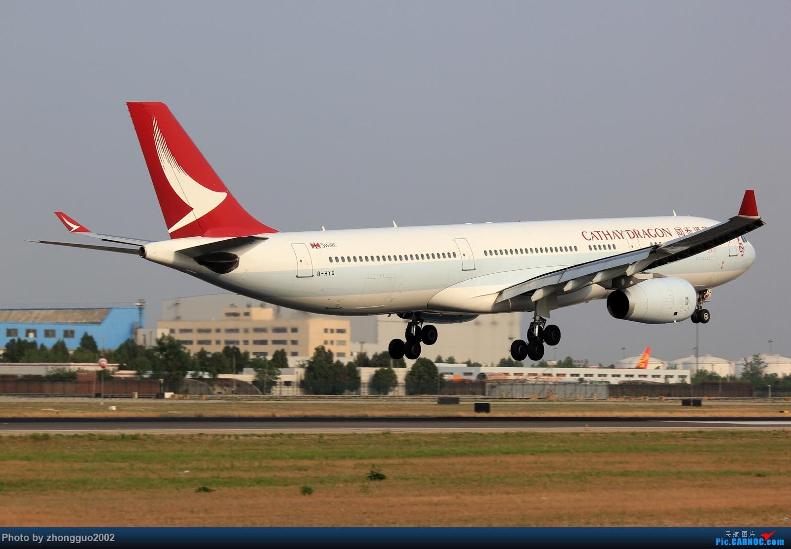 Re:[原创]怀念北京这个夏天 AIRBUS A330-300 B-HYQ 中国北京首都国际机场