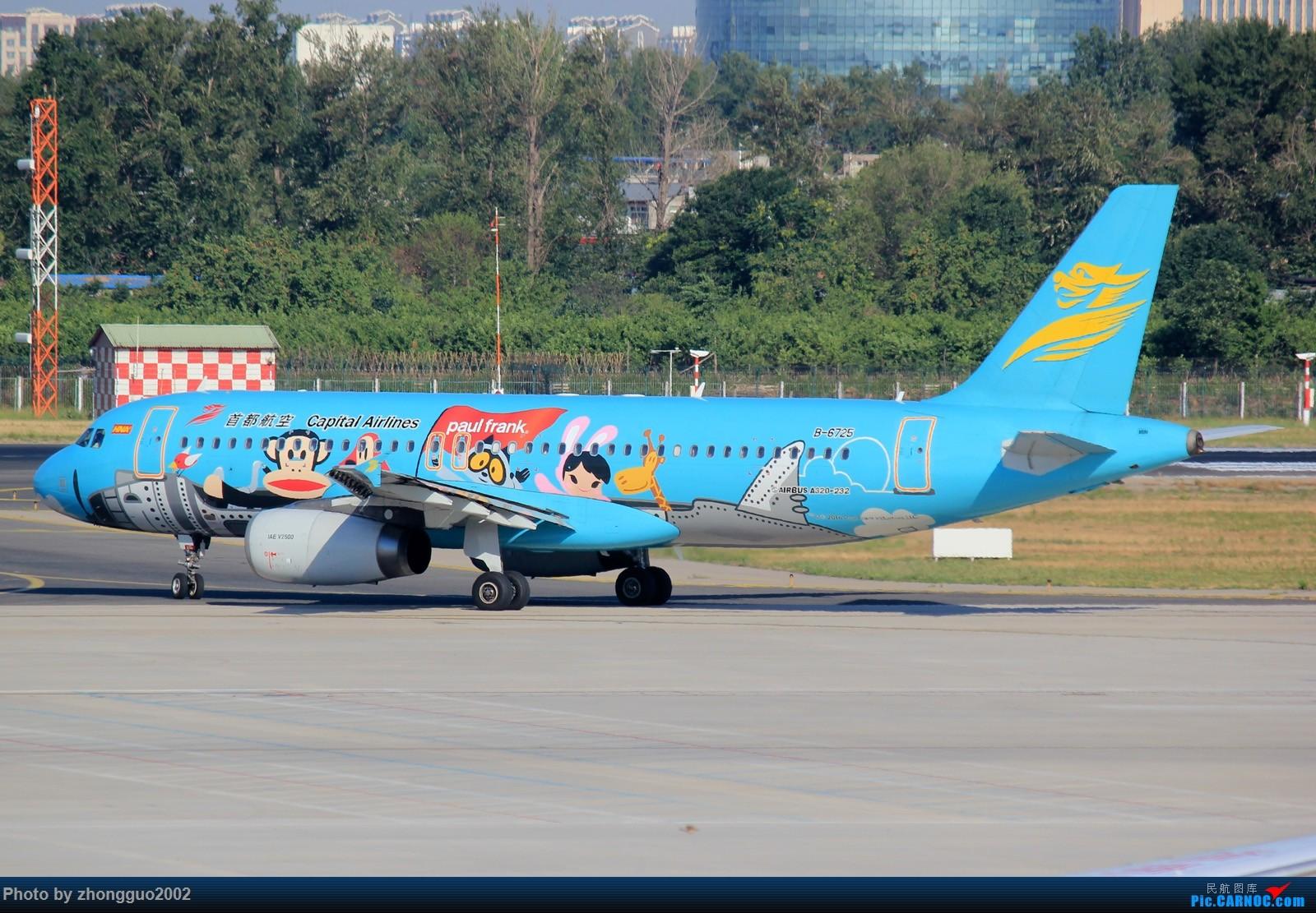 Re:[原创]怀念北京这个夏天 AIRBUS A320-200 B-6725 中国北京首都国际机场