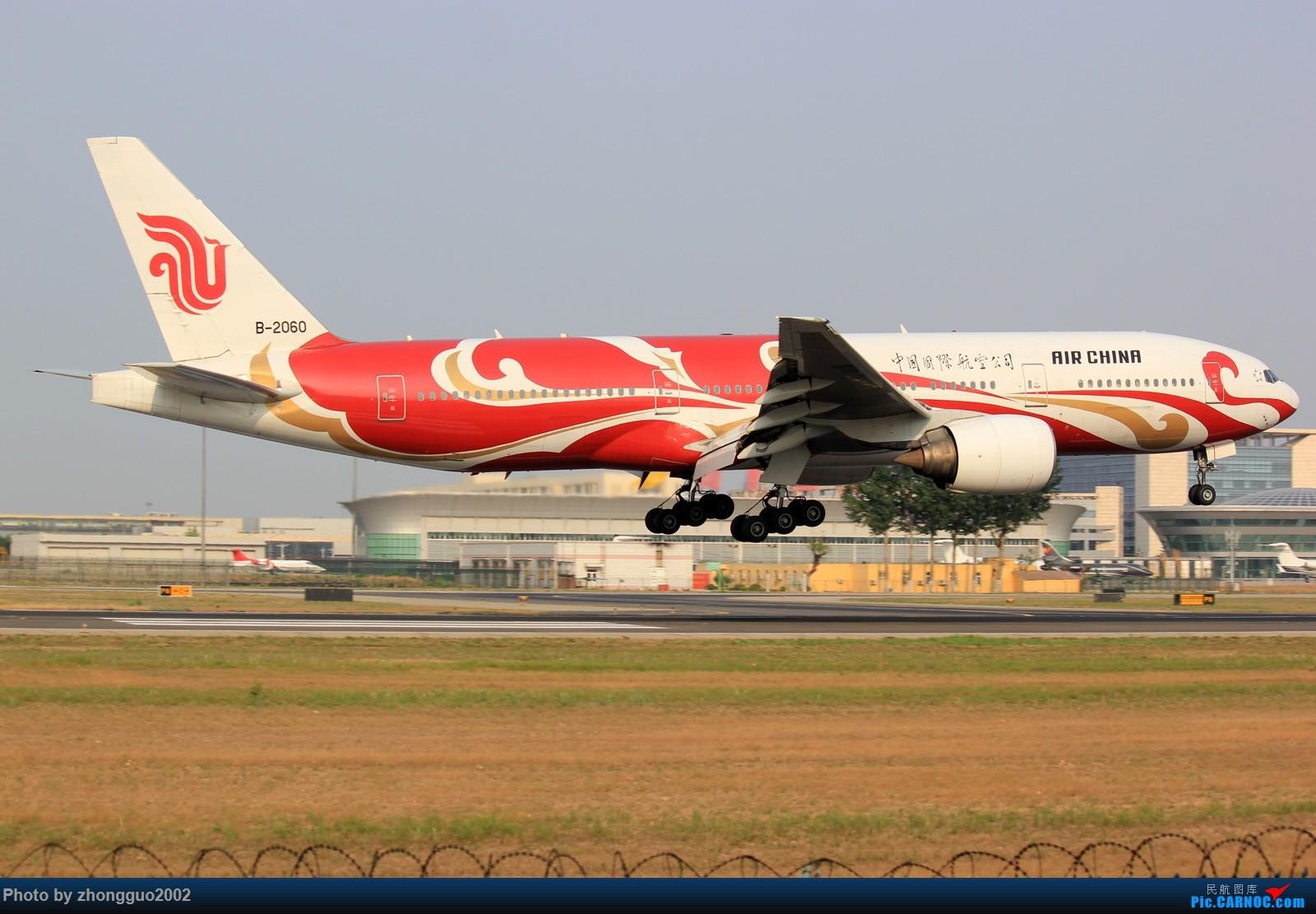 Re:[原创]怀念北京这个夏天 BOEING 777-200 B-2060 中国北京首都国际机场