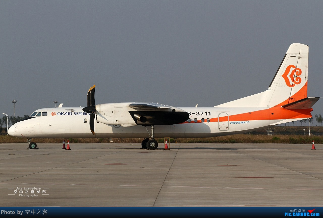Re:[霸都打机队-空中之客发布]桥机场的总局校飞和MA60电风扇10P XIAN AIRCRAFT MA 60 B-3711 合肥新桥国际机场