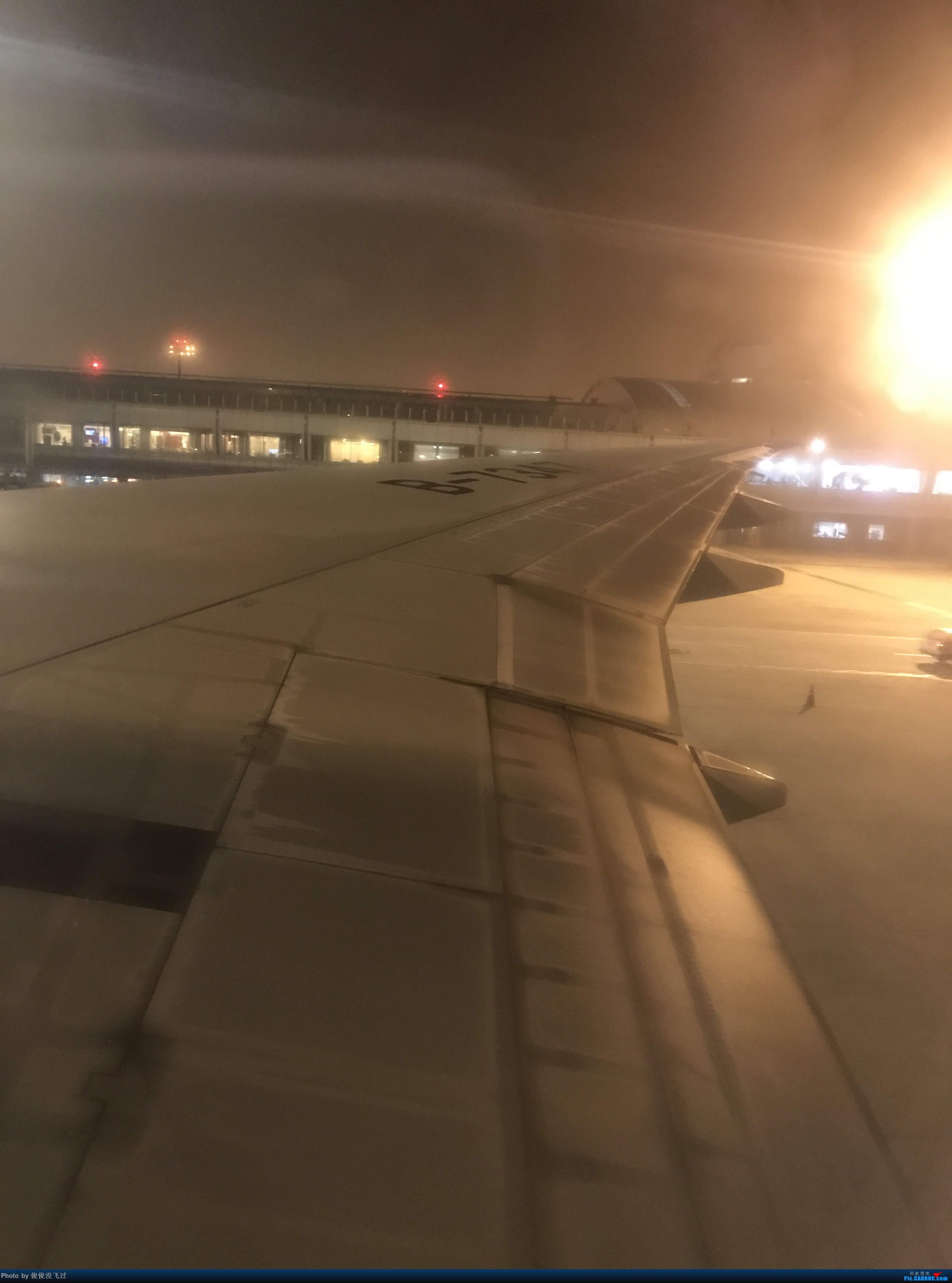 Re:[原创]SHA BOEING 777-300ER B-7347 中国北京首都国际机场