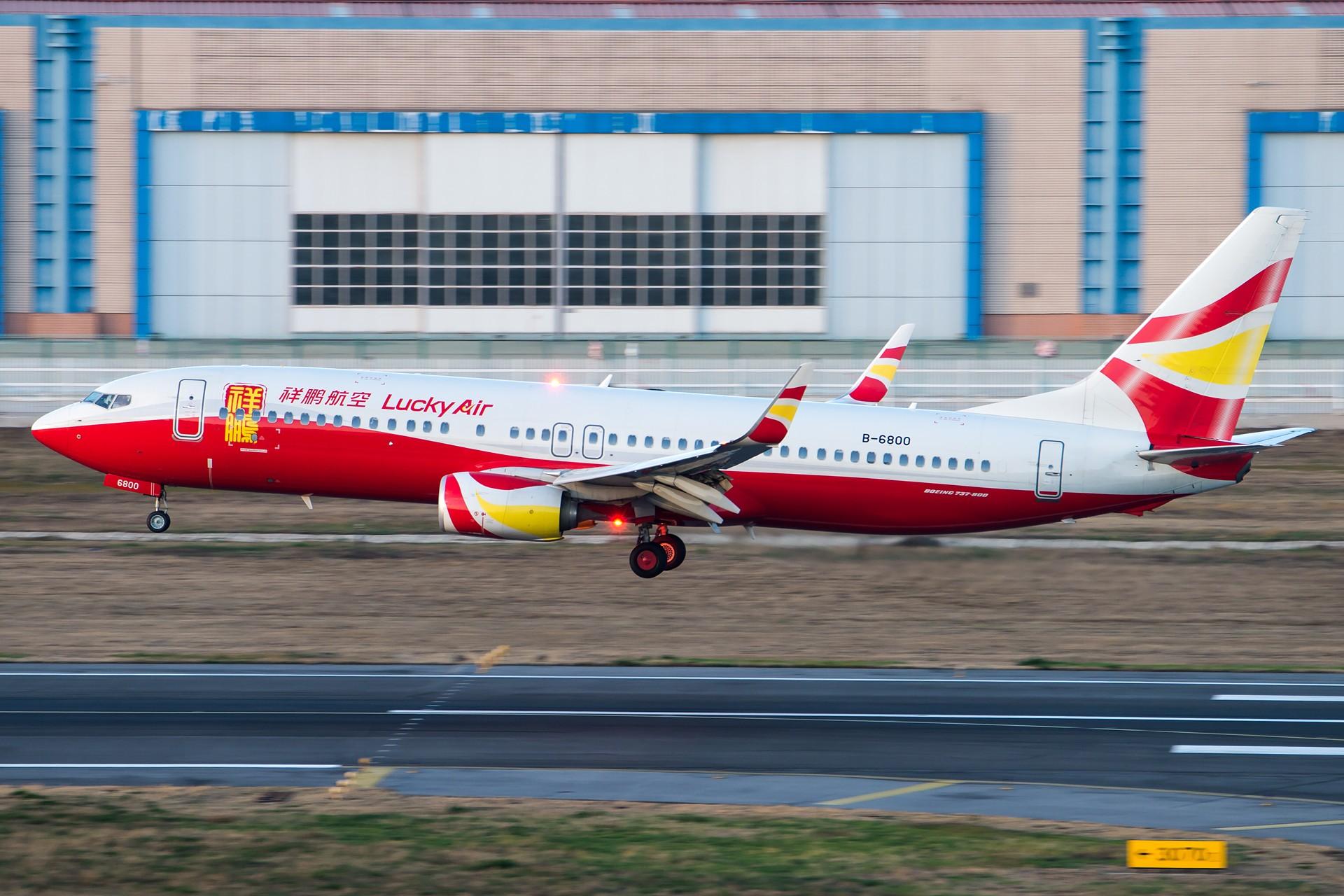 [原创][一图党]祥鹏航空 B-6800 B737-8MB(WL) 1920*1280 BOEING 737-800 B-6800 中国大连国际机场