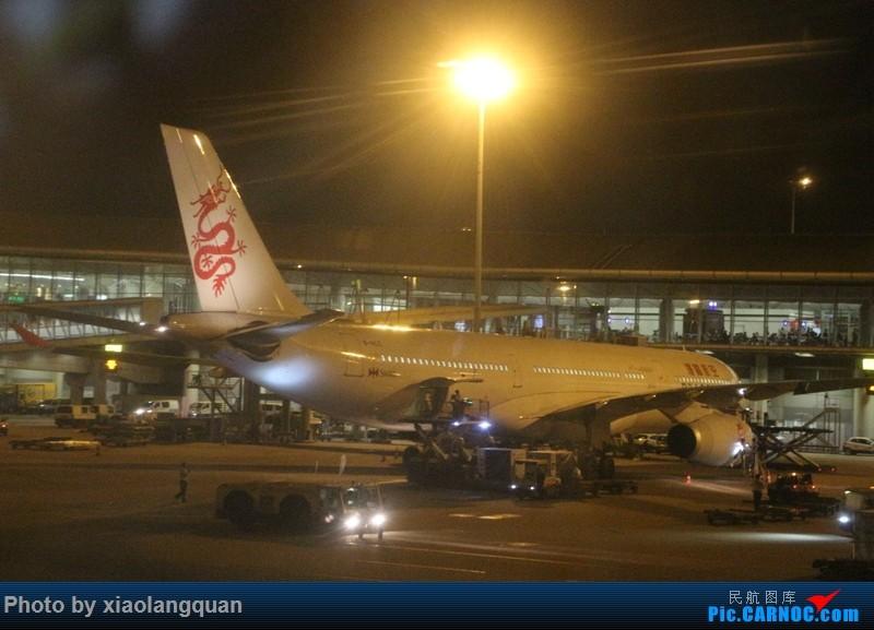 Re:[原创]国庆美帝关岛之行,HKG-MNL-GUM-MNL-HKG上半集更新中 AIRBUS A330-300  中国香港国际机场