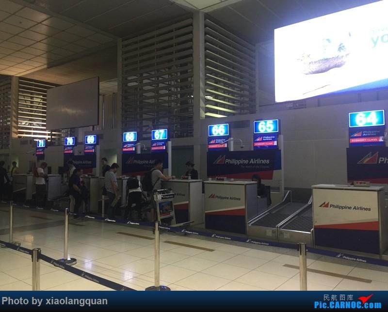 Re:[原创]国庆美帝关岛之行,HKG-MNL-GUM-MNL-HKG上半集更新中    菲律宾马尼拉机场