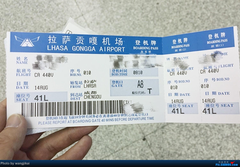 Re:[原创]【杭州飞友会】Paulの游记 11 | 青藏随行,这里是西藏,此处航班易取消(下篇)