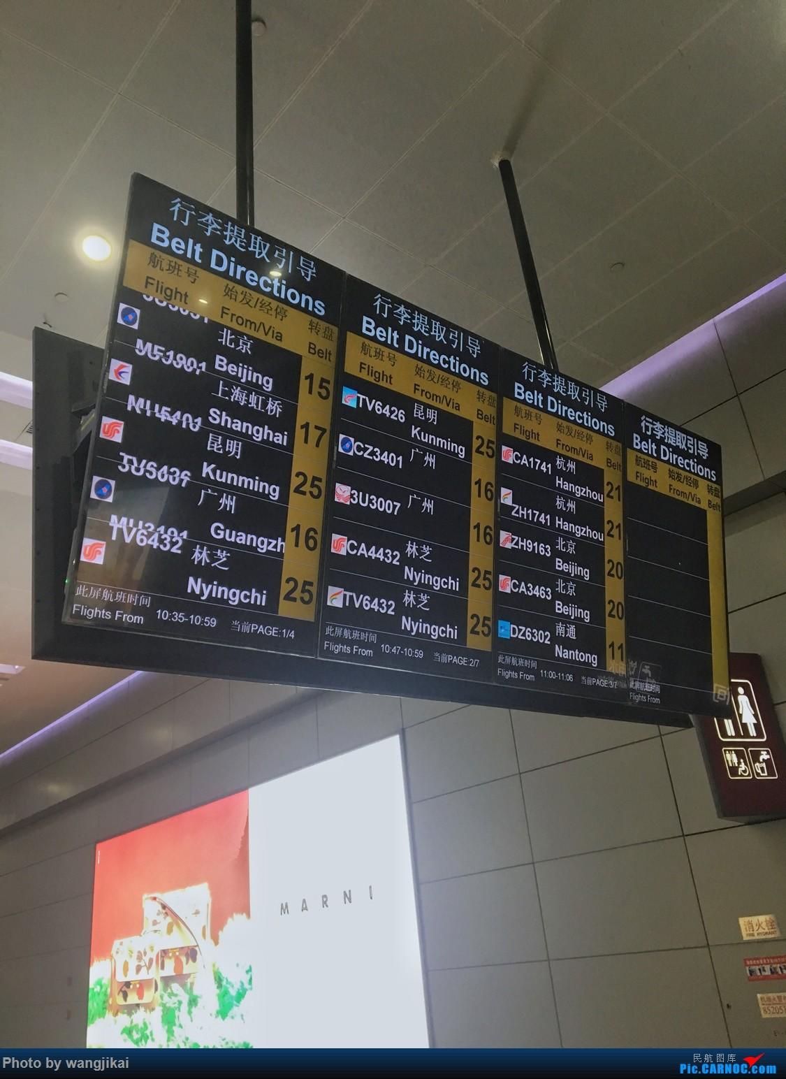 Re:[原创]【杭州飞友会】Paulの游记 11 | 青藏随行,这里是西藏,此处航班易取消(下篇) AIRBUS A320-200 B-8609 中国成都双流国际机场 中国成都双流国际机场