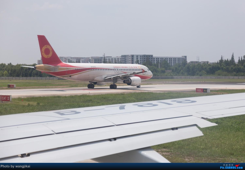 Re:[原创]【杭州飞友会】Paulの游记 11 | 青藏随行,这里是西藏,此处航班易取消(下篇) AIRBUS A320-200 B-6730 中国成都双流国际机场