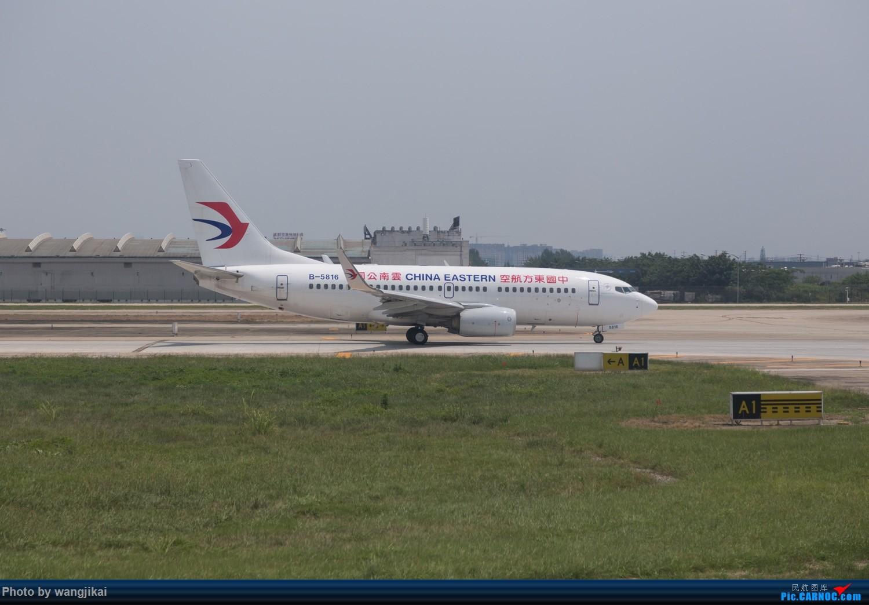 Re:[原创]【杭州飞友会】Paulの游记 11 | 青藏随行,这里是西藏,此处航班易取消(下篇) BOEING 737-700 B-5816 中国成都双流国际机场