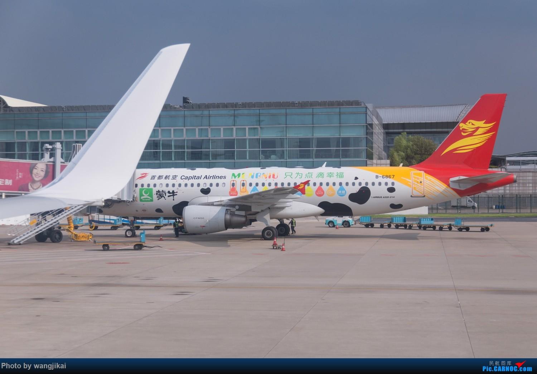 Re:[原创]【杭州飞友会】Paulの游记 11 | 青藏随行,这里是西藏,此处航班易取消(下篇) AIRBUS A320-200 B-6867 中国杭州萧山国际机场