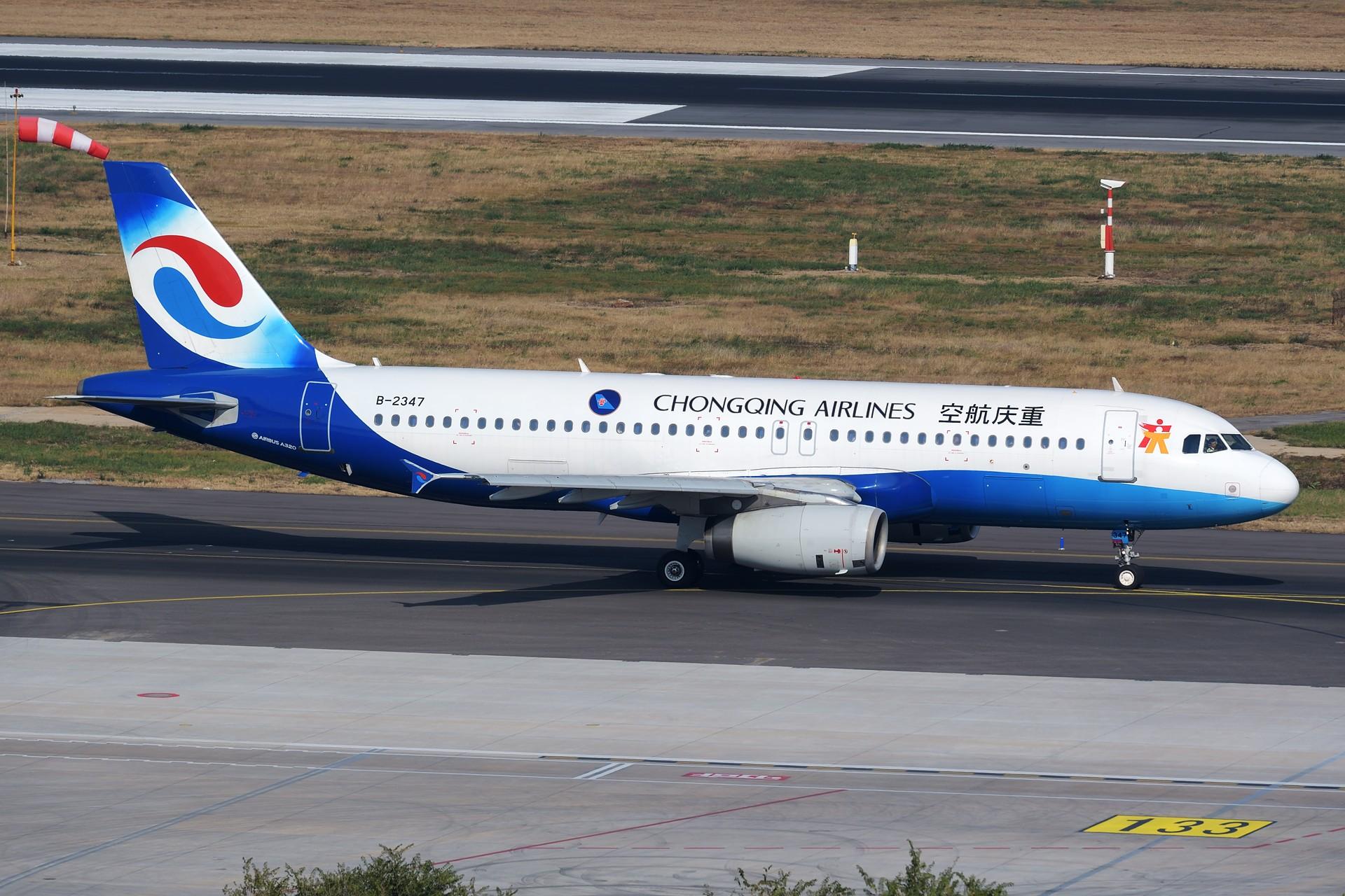 Re:[原创]★[DLC]一点有趣的事情(国庆加点儿料)★ AIRBUS A320-200 B-2347 中国大连国际机场