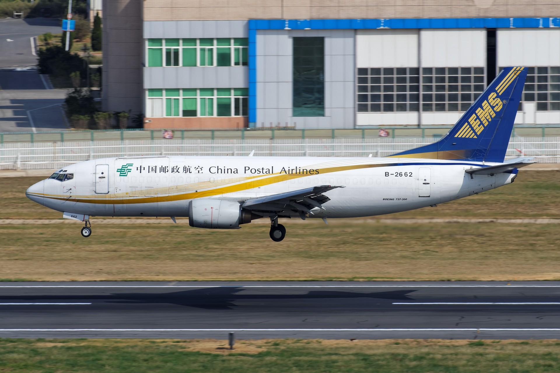 Re:[原创]★[DLC]一点有趣的事情(国庆加点儿料)★ BOEING 737-300 B-2662 中国大连国际机场