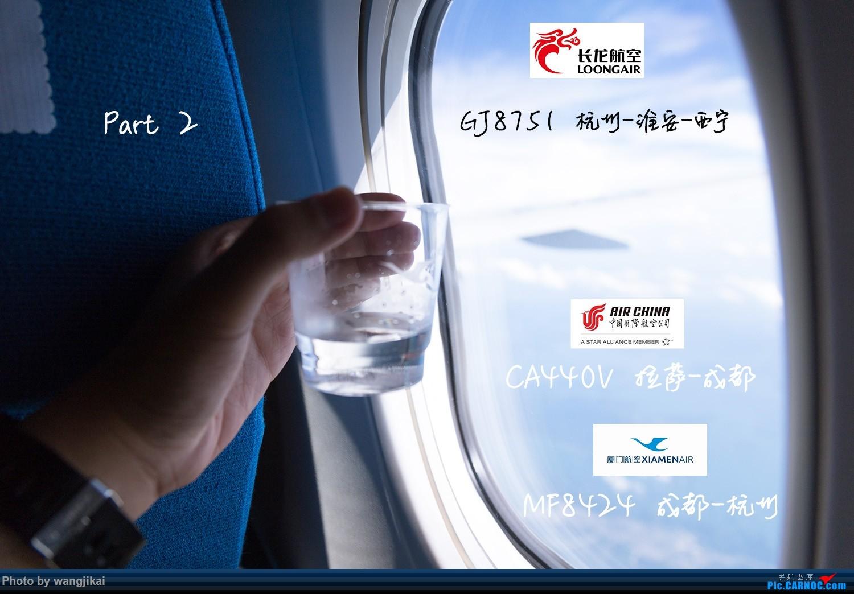 [原创]【杭州飞友会】Paulの游记 11 | 青藏随行,这里是西藏,此处航班易取消(下篇)
