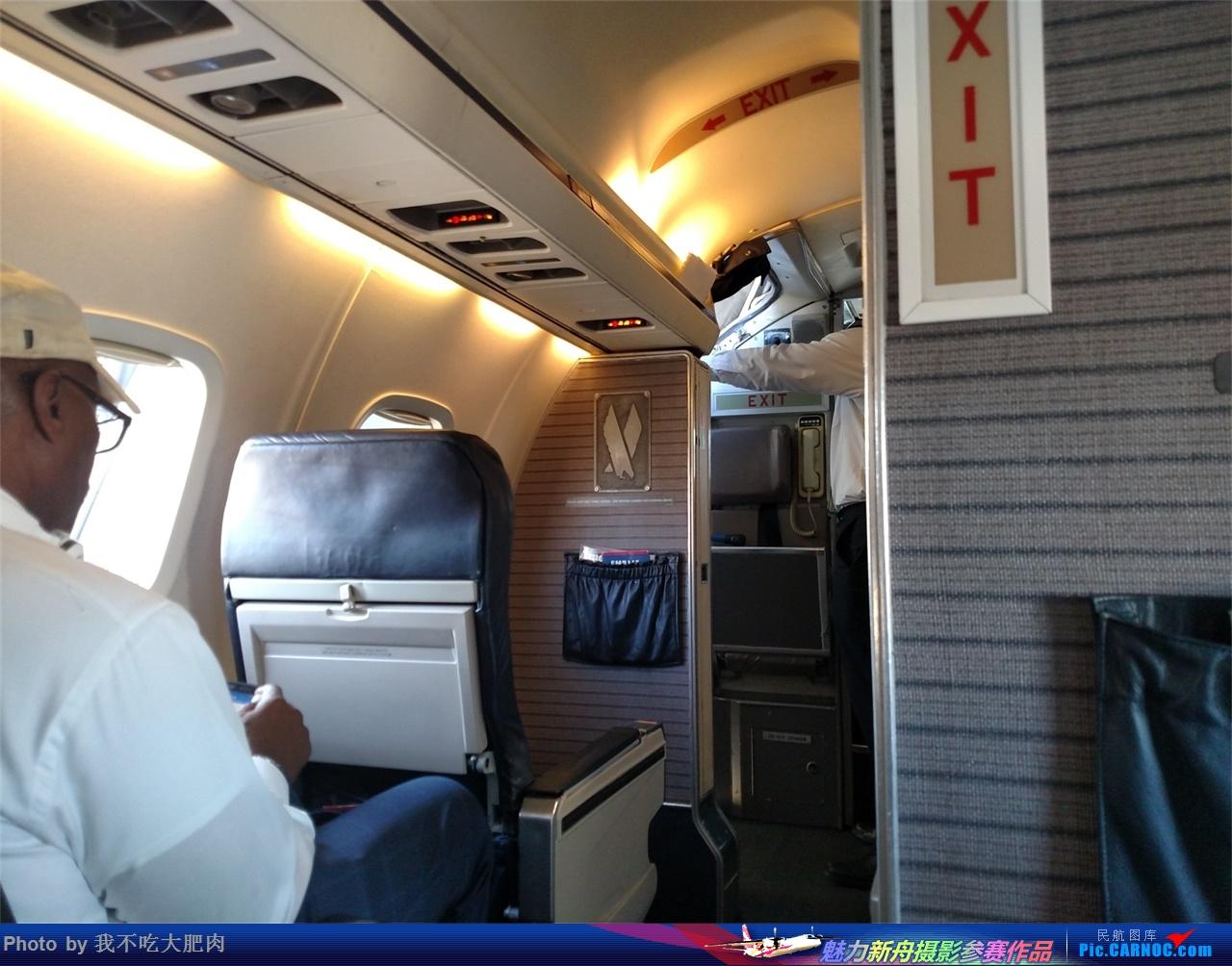 Re:[原创]挪威航空 Norwegian Airlines 纽约伦敦伪首发 EMBRAER ERJ-145