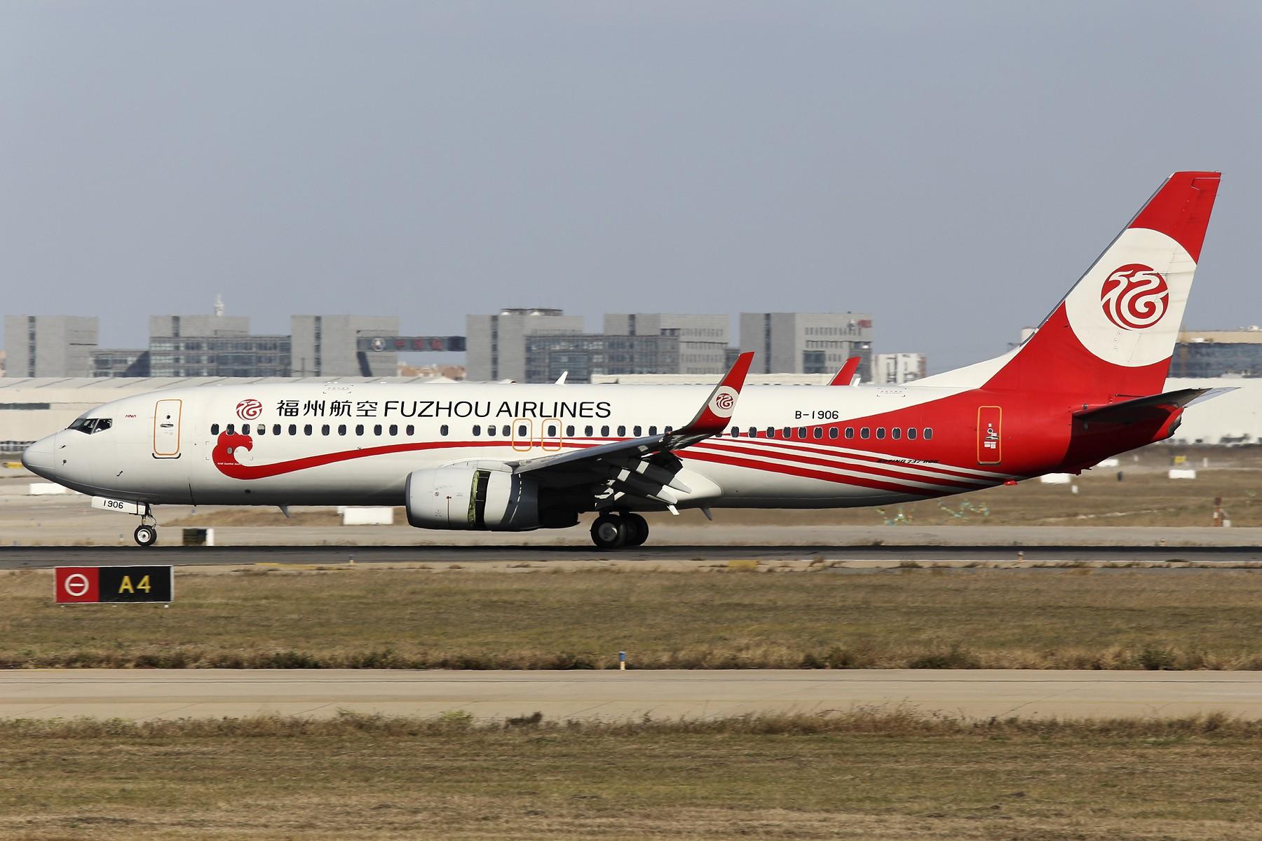 Re:[原创]【TSN飞友会】 November 深秋~ BOEING 737-800 B-1906 中国天津滨海国际机场