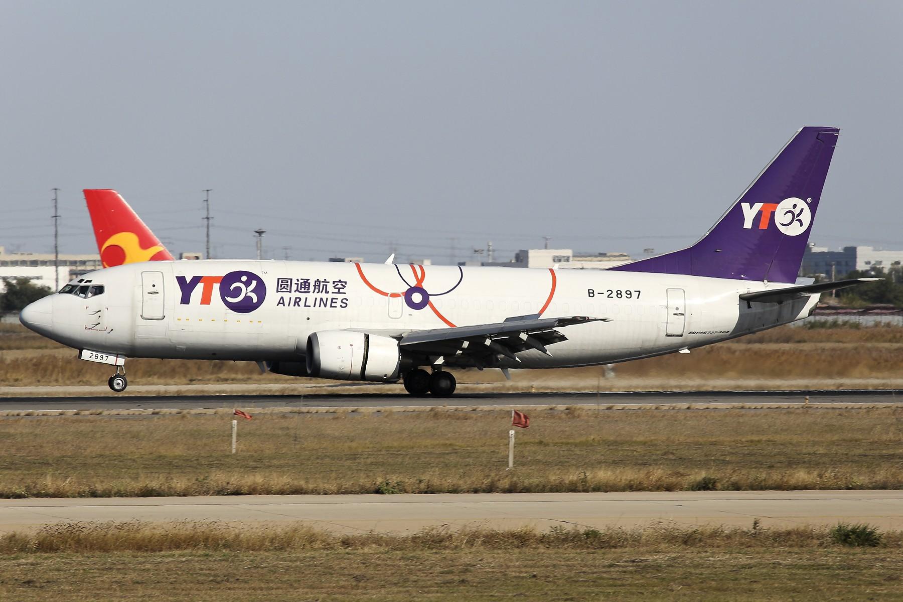 Re:[原创]【TSN飞友会】 November 深秋~ BOEING 737-300 B-2897 中国天津滨海国际机场