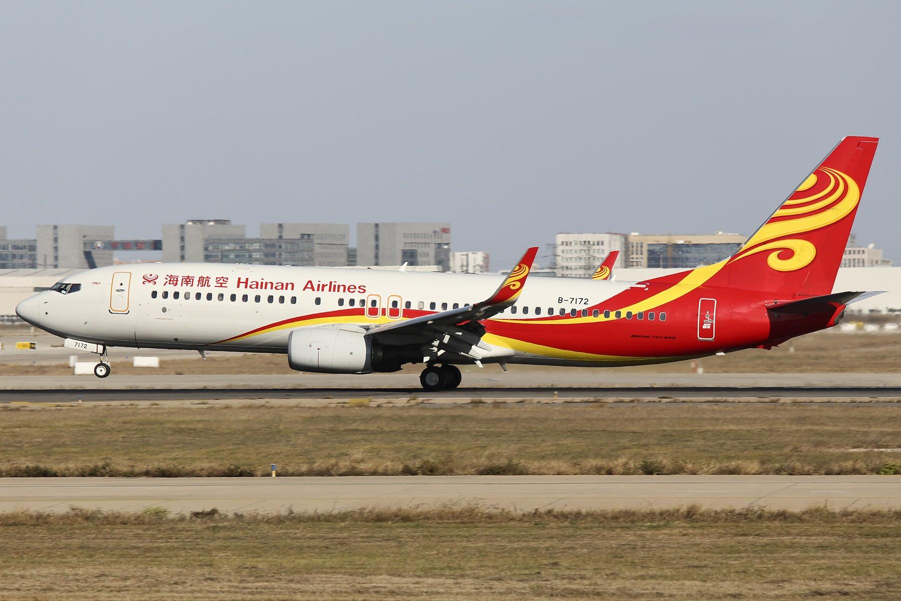 Re:[原创]【TSN飞友会】 November 深秋~ BOEING 737-800 B-7172 中国天津滨海国际机场