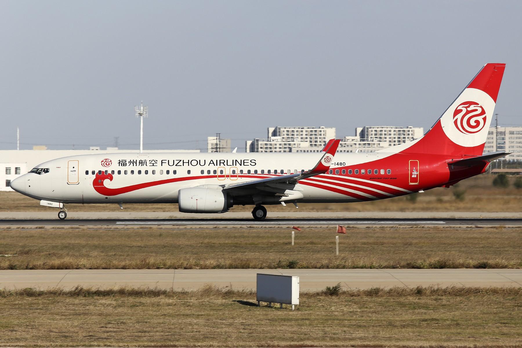 Re:[原创]【TSN飞友会】 November 深秋~ BOEING 737-800 B-1480 中国天津滨海国际机场