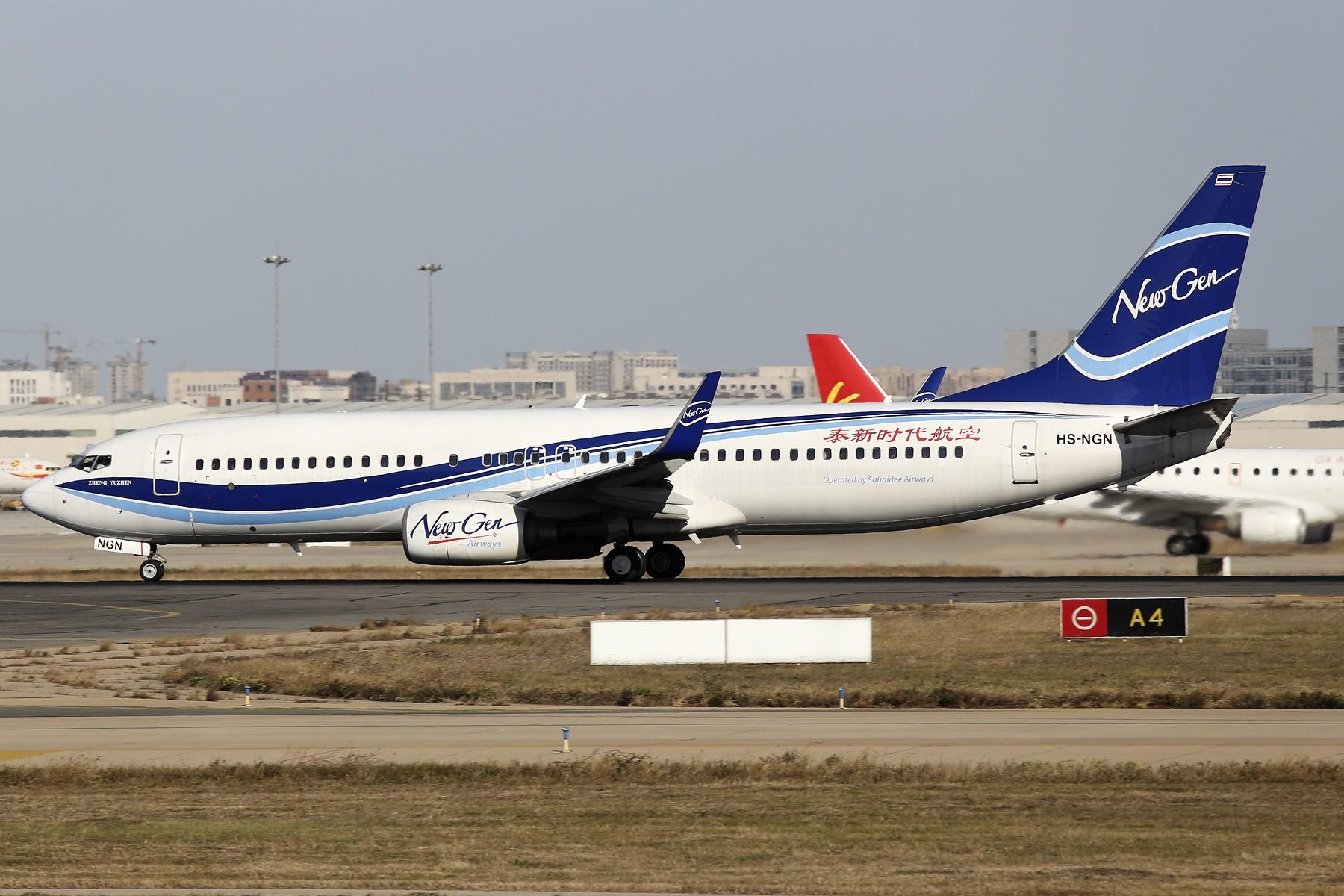 Re:[原创]【TSN飞友会】 November 深秋~ BOEING 737-800 HS-NGN 中国天津滨海国际机场